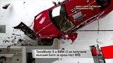 видео 5 мин. 1 сек. Новости с колес. Вып. 1684 раздел: Авто, мото добавлено: 19 апреля 2017