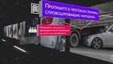 видео  Советы юриста. Вып.026 раздел: Авто, мото добавлено: 3 мая 2017