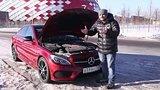 видео 13 мин. 1 сек. Наши тесты. Вып.870. Mercedes-Benz C450 AMG раздел: Авто, мото добавлено: 7 мая 2017