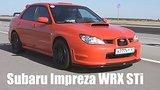 видео 19 мин. 57 сек. DT_LIVE. Тест Subaru Impreza WRX STi раздел: Авто, мото добавлено: 15 мая 2017