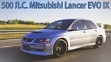 видео 16 мин. 18 сек. DT_LIVE. Тест 500 л.с. Mitsubishi Lancer EVO IX раздел: Авто, мото добавлено: 22 мая 2017