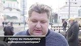 видео 7 мин. 1 сек. В потоке с Петром Шкуматовым. Вып.4 раздел: Авто, мото добавлено: 28 мая 2017
