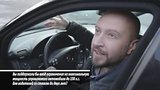 видео 7 мин. 1 сек. В потоке с Петром Шкуматовым. Вып.5. раздел: Авто, мото добавлено: 31 мая 2017