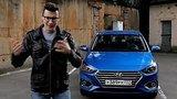 видео 23 мин. 3 сек. Тест-драйв и обзор Hyundai Solaris 2017 // АвтоВести Online раздел: Авто, мото добавлено: 1 июня 2017