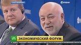 """видео 19 мин. 54 сек. """"Сегодня"""". 2 июня 2017 года. 13:00 раздел: Новости, политика добавлено: 2 июня 2017"""