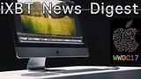 видео 3 мин. 56 сек. Подробный доклад о  iMac Pro, macOS High Sierra, обновленных iMac и Macbook раздел: Технологии, наука добавлено: 7 июня 2017