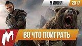 видео 8 мин. 23 сек. Во что поиграть на этой неделе — 9 июня (DiRT 4, The Elder Scrolls Online - Morrowind, Conarium) раздел: Игры добавлено: 10 июня 2017