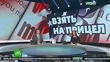 "видео 25 мин. 50 сек. ""Итоги дня"". 19 июня 2017 года раздел: Новости, политика добавлено: 20 июня 2017"
