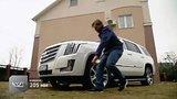 видео 7 мин. 1 сек. Наши тесты плюс. Вып. 52. Cadillac Escalade ESV раздел: Авто, мото добавлено: 20 июня 2017