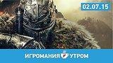 видео 36 мин. 55 сек. Игромания УТРОМ, четверг, 02 июля 2015 (Uncharted 4, Arkham Knight,  Assassin's Creed Chronicles) раздел: Игры добавлено: 2 июля 2015
