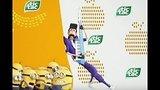 видео 15 сек. Реклама Tic Tac | Тик Так Банан-мандарин раздел: Рекламные ролики добавлено: 5 июля 2017