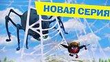 видео 13 мин. 36 сек. Смешарики: ПИН-код - Танцы с пчёлами [HD] раздел: Семья, дом, дети добавлено: 3 июля 2015