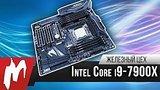 видео 6 мин. 14 сек. Intel Core i9 против всех — Первые тесты 10-ядерника нового поколения – Железный цех — Игромания раздел: Игры добавлено: 22 июля 2017