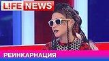 видео 9 мин. 29 сек. Певица Линда о своем новом альбоме и смене стиля раздел: Новости, политика добавлено: 3 июля 2015
