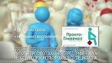 видео 10 сек. Реклама Прокто-гливенол 2017 раздел: Рекламные ролики добавлено: 29 июля 2017