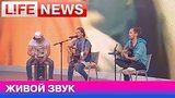 видео 2 мин. 27 сек. Группа Krugers — Охаю Ахаю (Live) раздел: Новости, политика добавлено: 3 июля 2015