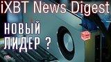видео 5 мин. 48 сек. 3D-карты AMD Radeon RX Vega, цены, спецификации, смартфон Meizu Pro 7 раздел: Технологии, наука добавлено: 1 августа 2017