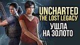 видео 6 мин. 42 сек. Uncharted: The Lost Legacy - Поиграли. Делимся впечатлениями раздел: Игры добавлено: 3 августа 2017