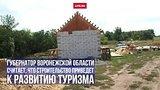 видео 1 мин. 3 сек. 140 миллионов за дорогу к монастырю раздел: Новости, политика добавлено: 5 августа 2017