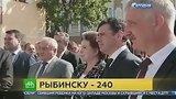 "видео 21 мин. 29 сек. ""Сегодня"". 5 августа 2017 года. 19:00 раздел: Новости, политика добавлено: 6 августа 2017"
