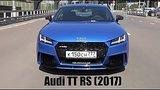 видео 17 мин. 46 сек. DT_LIVE. Тест Audi TT RS (2017) раздел: Авто, мото добавлено: 7 августа 2017