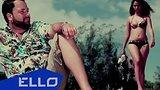 видео 3 мин. 48 сек. Mr Tito - La Estoy Pasando Mal / ELLO World / раздел: Музыка, выступления добавлено: 4 июля 2015