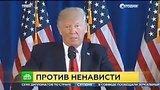 "видео 32 мин. 28 сек. ""Сегодня"". 14 августа 2017 года. 19:00 раздел: Новости, политика добавлено: 15 августа 2017"