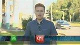 "видео 26 мин. 15 сек. ""ЧП"". 15 августа 2017 года. 18:30 раздел: Новости, политика добавлено: 16 августа 2017"