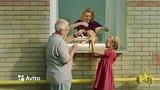 видео 31 сек. Реклама Авито 10 лет раздел: Рекламные ролики добавлено: 24 августа 2017