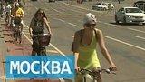 видео 3 мин. 45 сек. Столичным велосипедистам подарили Бульварное кольцо раздел: Новости, политика добавлено: 5 июля 2015