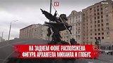 видео 1 мин. 26 сек. Памятник Калашникову открыли в центре Москвы раздел: Новости, политика добавлено: 19 сентября 2017