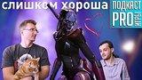 видео 92 мин. 12 сек. Обзоры Divinity: Original Sin 2 и XCOM 2: War of the Chosen раздел: Технологии, наука добавлено: 23 сентября 2017
