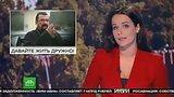 """видео 24 мин. 7 сек. """"Итоги дня"""". 27 сентября 2017 года раздел: Новости, политика добавлено: 28 сентября 2017"""