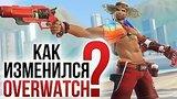 видео 10 мин. 22 сек. Overwatch: Как изменилась игра с момента запуска? раздел: Игры добавлено: 28 сентября 2017