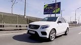 видео 15 мин. 1 сек. Наши тесты. Вып.933. Mercedes-AMG GLE 43 4MATIC раздел: Авто, мото добавлено: 30 сентября 2017