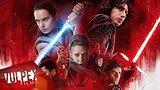 видео 2 мин. 32 сек. Звёздные Войны: Последние джедаи | Трейлер раздел: Кино, ТВ, телешоу добавлено: 10 октября 2017