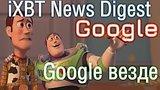 видео 8 мин. 9 сек. Новинки Google на любой вкус: Pixel 2, Pixel 2 XL, Pixelbook, Clip, Home Mini и Max раздел: Технологии, наука добавлено: 10 октября 2017