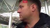 видео 35 сек. Аварийный Боинг - 737 приземлился во Внуково раздел: Новости, политика добавлено: 15 октября 2017