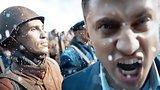 видео 2 мин. 10 сек. Рубеж — Официальный трейлер раздел: Кино, ТВ, телешоу добавлено: 19 октября 2017