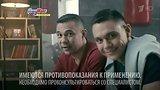 видео 21 сек. Реклама Анвимакс - Костя Цзю с сыном (2017) раздел: Рекламные ролики добавлено: 31 октября 2017