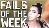 видео 6 мин. 22 сек. Зеркало борьбы обратно: Сбой недели (ноября 2017) FailArmy раздел: Юмор, развлечения добавлено: 4 ноября 2017