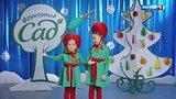 видео 15 сек. Реклама Фруктовый сад вишня - Новогодняя 2017 раздел: Рекламные ролики добавлено: 7 ноября 2017