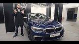 видео 18 мин. 34 сек. DT_LIVE. Тeст BMW M550 xDrive раздел: Авто, мото добавлено: 7 ноября 2017