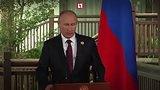 видео 21 сек. Почему Путин и Трамп не встретились на АТЭС? раздел: Новости, политика добавлено: 11 ноября 2017