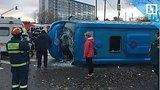 видео 48 мин. 33 сек. 9 пострадавших в аварии с маршруткой в Москве раздел: Новости, политика добавлено: 13 ноября 2017