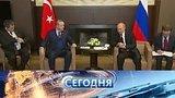 видео 33 мин. 39 сек.  раздел: Новости, политика добавлено: 14 ноября 2017