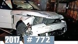 видео 11 мин. 30 сек. Новая автоподборка от канала Auto Strasti за 13.11.2017 VIDEO № 772 раздел: Аварии, катастрофы, драки добавлено: 15 ноября 2017