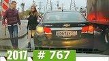 видео 10 мин. 35 сек. Новая автоподборка от канала Auto Strasti за 06.11.2017 VIDEO № 767 раздел: Аварии, катастрофы, драки добавлено: 15 ноября 2017