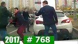 видео 11 мин. 48 сек. Новая автоподборка от канала Auto Strasti за 07.11.2017 VIDEO № 768 раздел: Аварии, катастрофы, драки добавлено: 15 ноября 2017