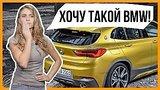 видео 7 мин. 2 сек. Цены на BMW X2, вредные VW отправили на Украину, гиперкар 1600 л.с. и многое другое // Микроновости раздел: Авто, мото добавлено: 15 ноября 2017